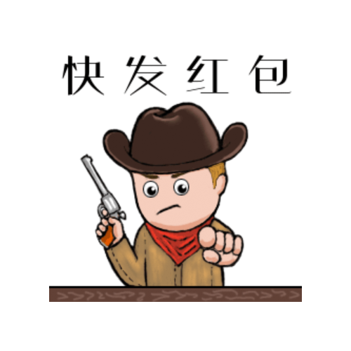 靓仔牛仔-Cowboys messages sticker-6