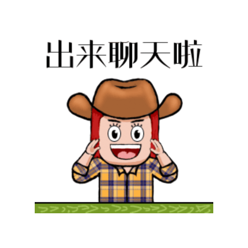 靓仔牛仔-Cowboys messages sticker-9