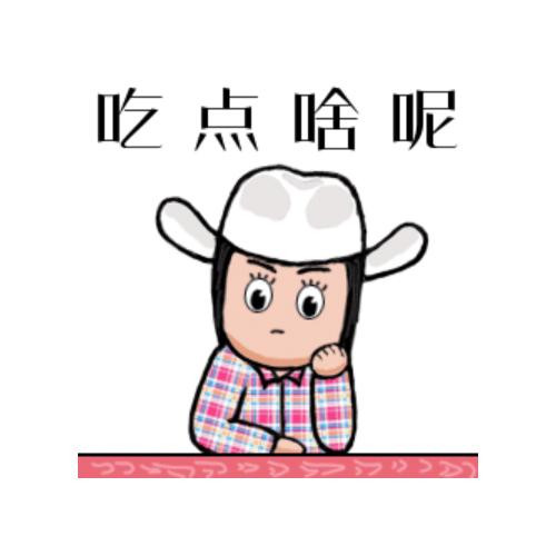 靓仔牛仔-Cowboys messages sticker-7