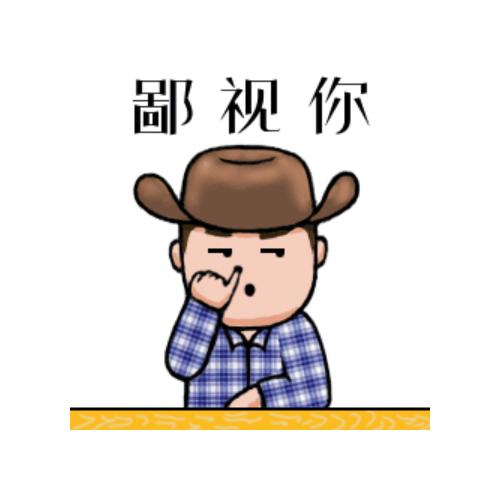 靓仔牛仔-Cowboys messages sticker-10