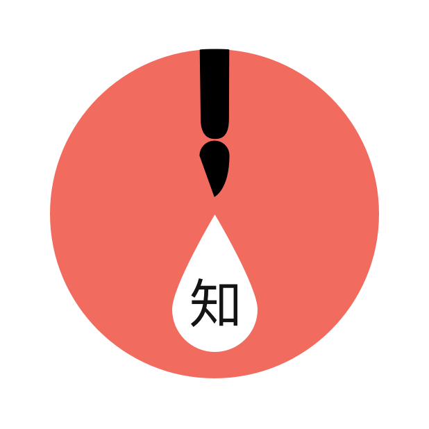 Chinegraphy messages sticker-0
