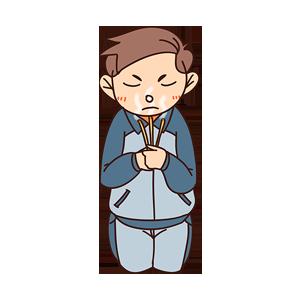 CuteBoy messages sticker-10