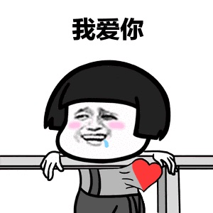 爱思助手-Emoji messages sticker-11