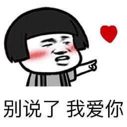 爱思助手-Emoji messages sticker-3