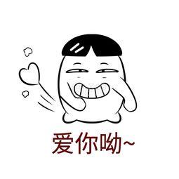 爱思助手-Emoji messages sticker-5