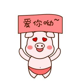 爱思助手-Emoji messages sticker-6