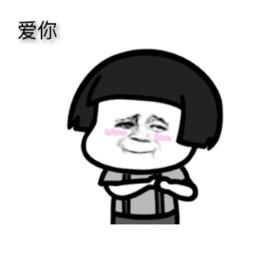 爱思助手-Emoji messages sticker-9