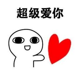 爱思助手-Emoji messages sticker-10