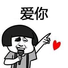 爱思助手-Emoji messages sticker-1