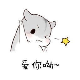 爱思助手-Emoji messages sticker-4