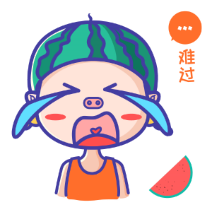 猪猪瓜皮 messages sticker-7
