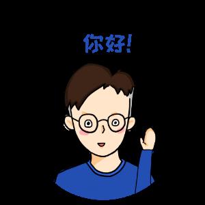 奶酪恋爱 messages sticker-9