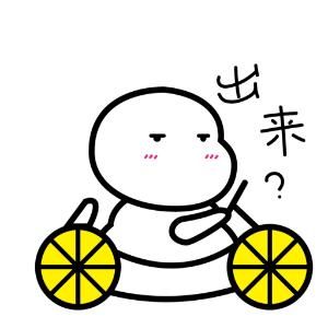 多变肥头 messages sticker-7
