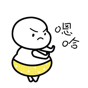 多变肥头 messages sticker-10