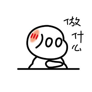 多变肥头 messages sticker-4