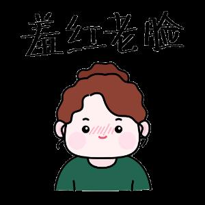 女主角肉丝儿 messages sticker-3
