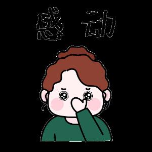 女主角肉丝儿 messages sticker-9