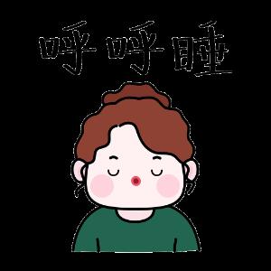女主角肉丝儿 messages sticker-5