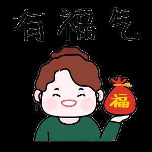 女主角肉丝儿 messages sticker-8
