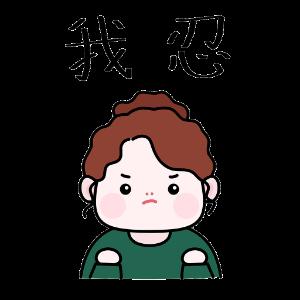女主角肉丝儿 messages sticker-7