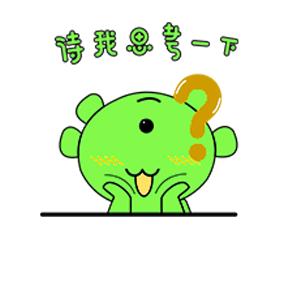 Green Little Monster messages sticker-9