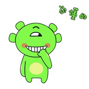 Green Little Monster messages sticker-5