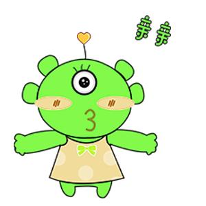 Green Little Monster messages sticker-11