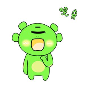 Green Little Monster messages sticker-10