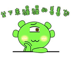 Green Little Monster messages sticker-6