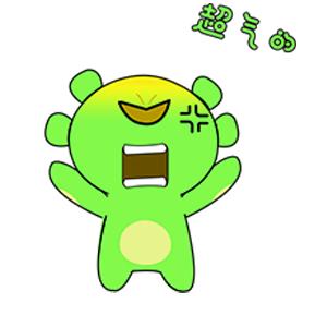 Green Little Monster messages sticker-1