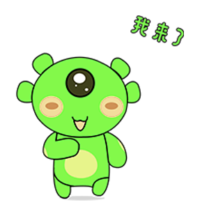 Green Little Monster messages sticker-2