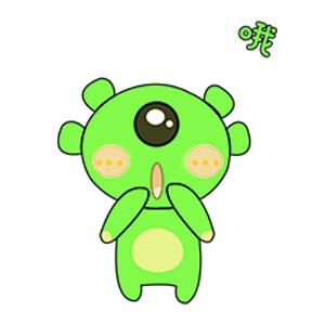 Green Little Monster messages sticker-8