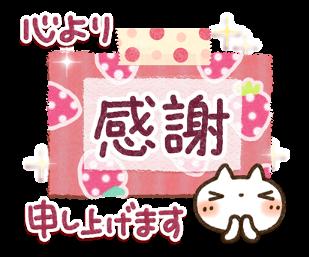 ステッカー:こはるびより messages sticker-11