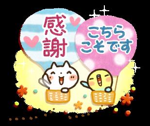 ステッカー:こはるびより messages sticker-6