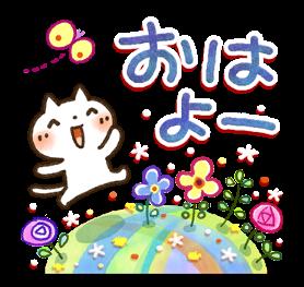ステッカー:こはるびより messages sticker-7