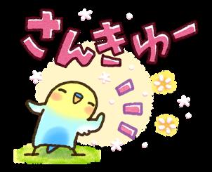 ステッカー:こはるびより messages sticker-4