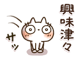 ステッカー:こはるびより messages sticker-9