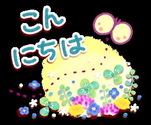 ステッカー:こはるびより messages sticker-2