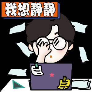 痴迷设计先生 messages sticker-2