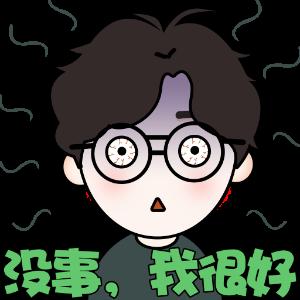 痴迷设计先生 messages sticker-5