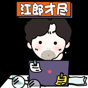 痴迷设计先生 messages sticker-11