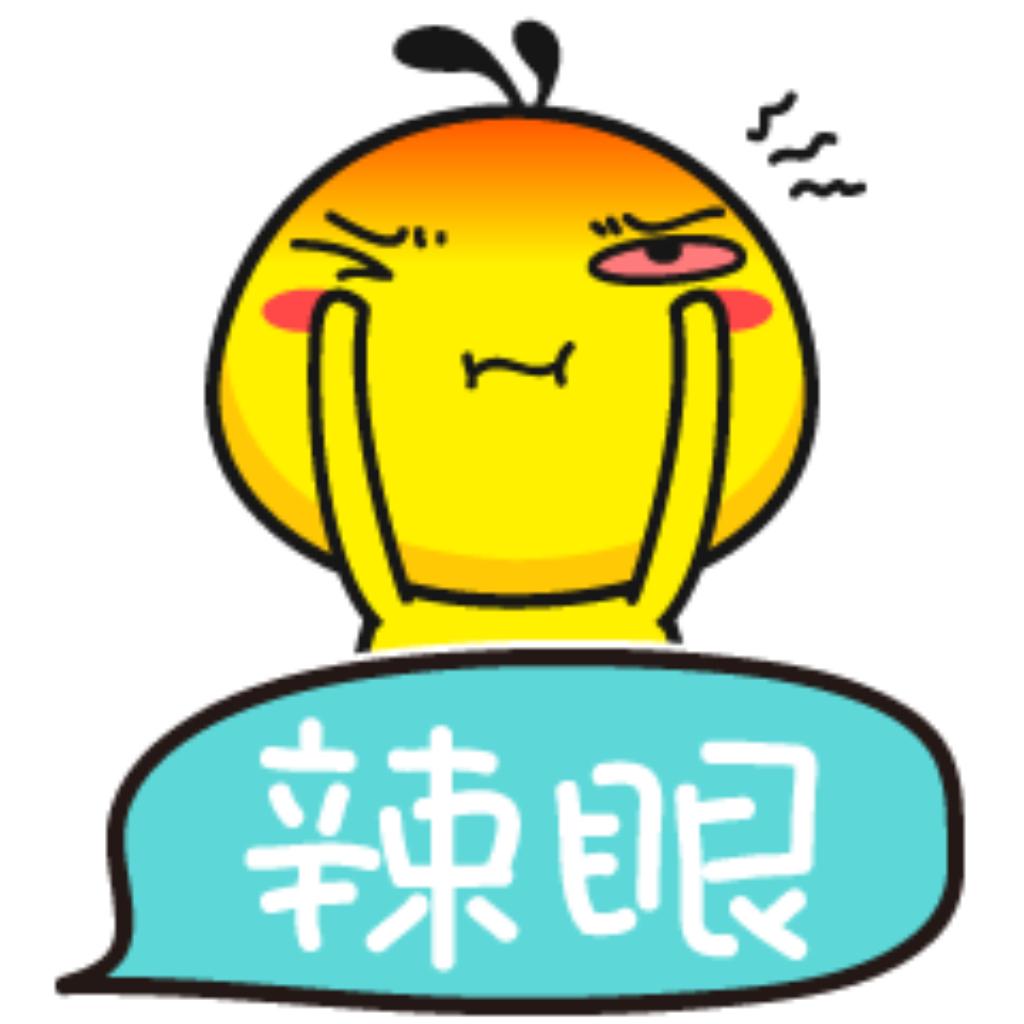 Yellow Little Chicken messages sticker-7