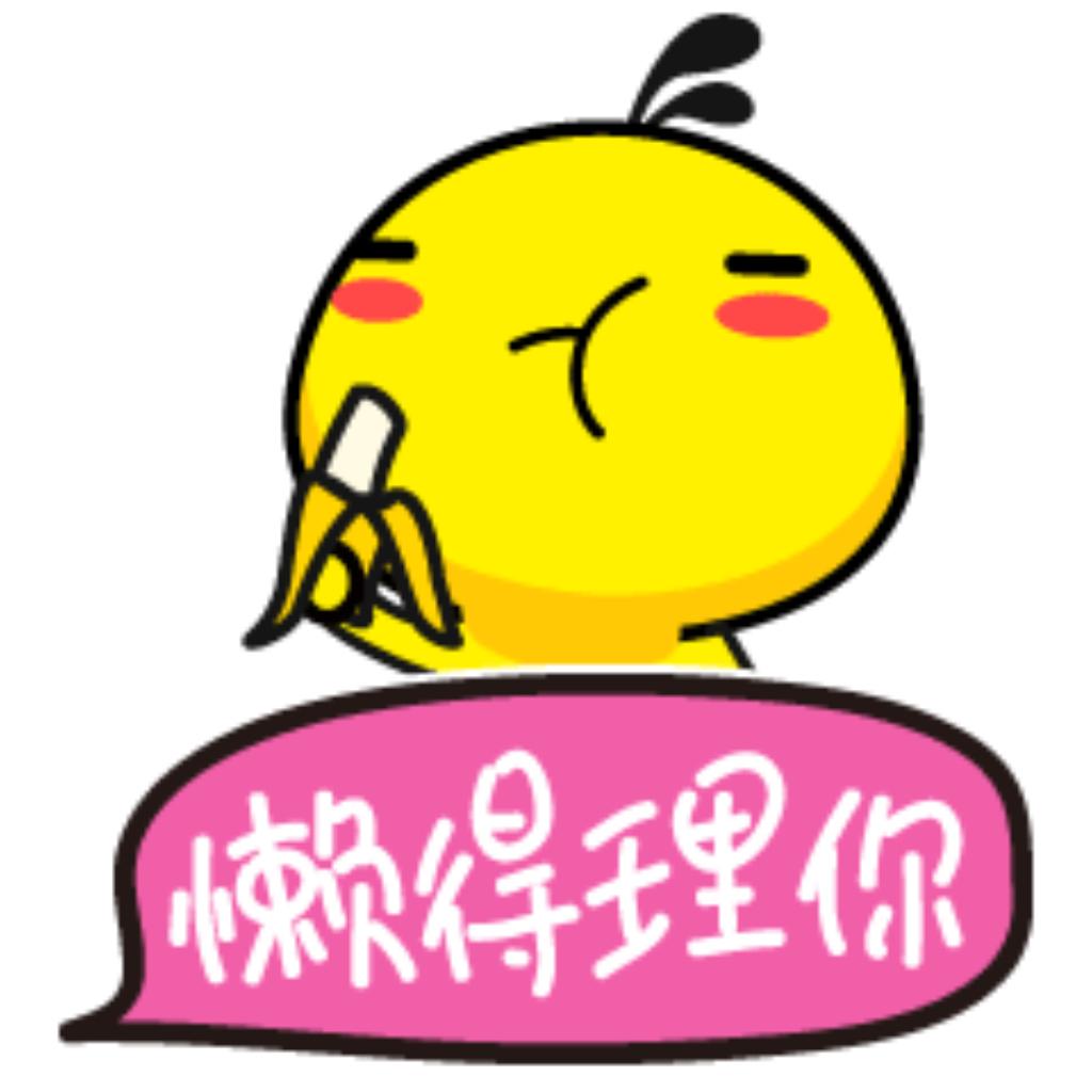 Yellow Little Chicken messages sticker-4