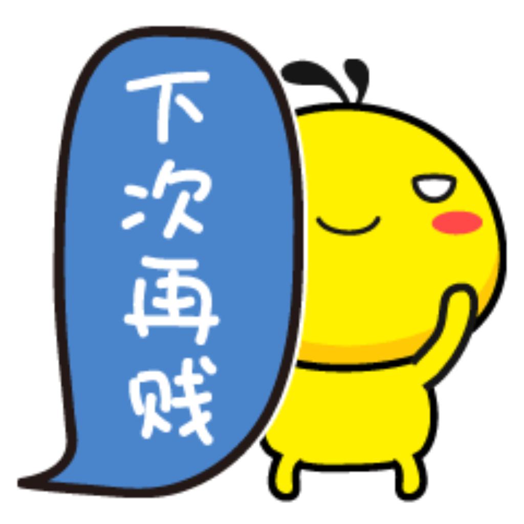 Yellow Little Chicken messages sticker-9