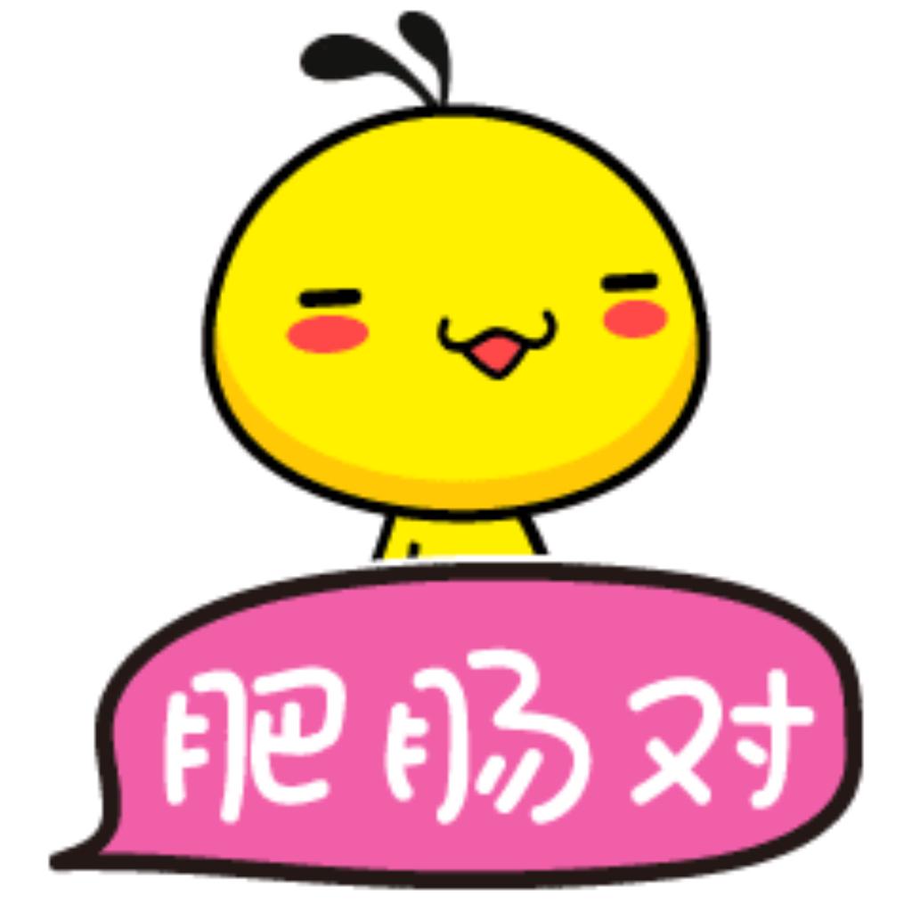 Yellow Little Chicken messages sticker-0