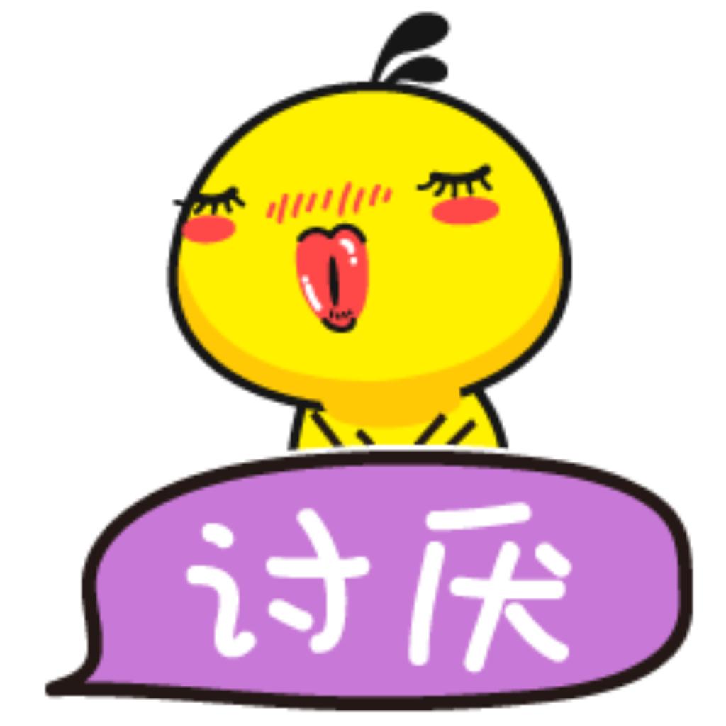 Yellow Little Chicken messages sticker-2