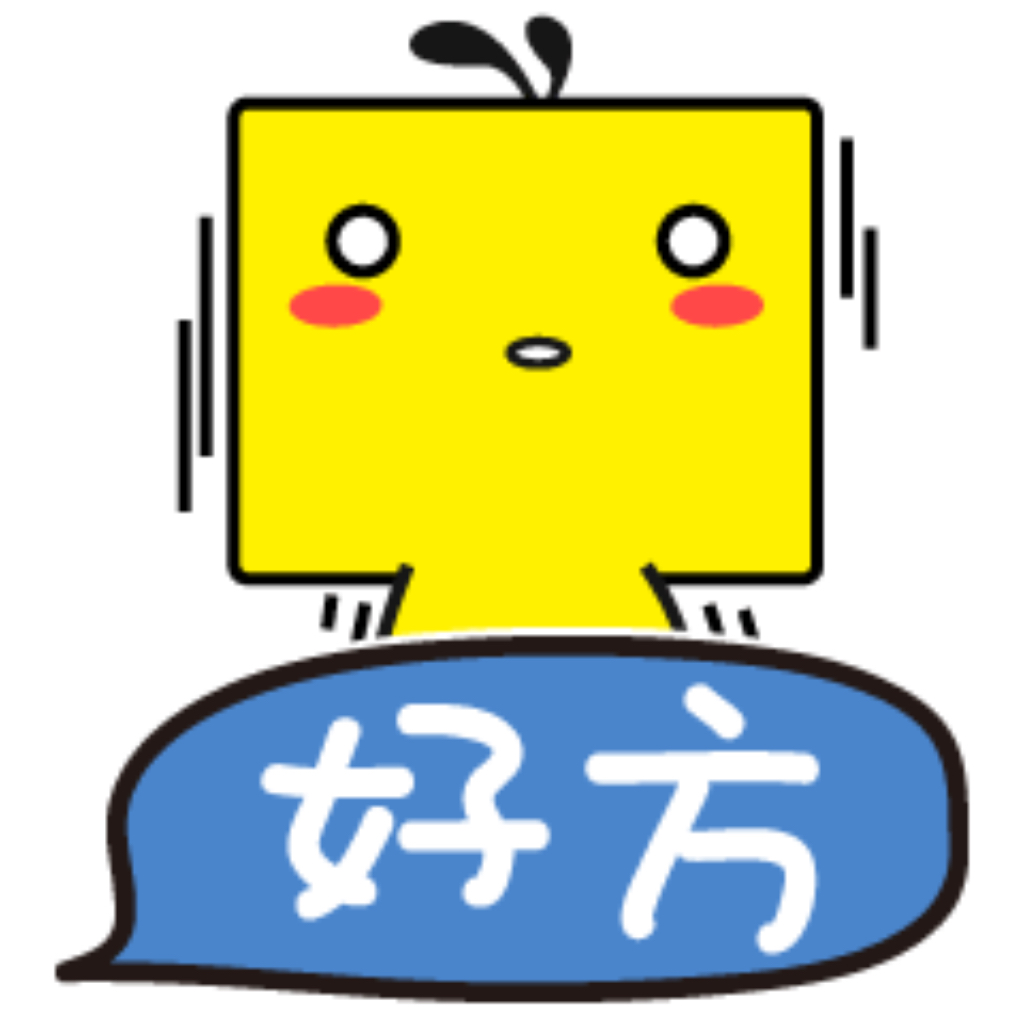 Yellow Little Chicken messages sticker-1