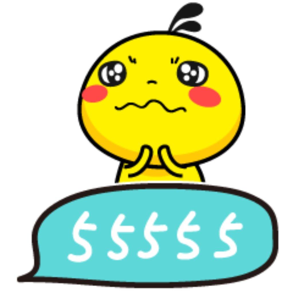 Yellow Little Chicken messages sticker-3