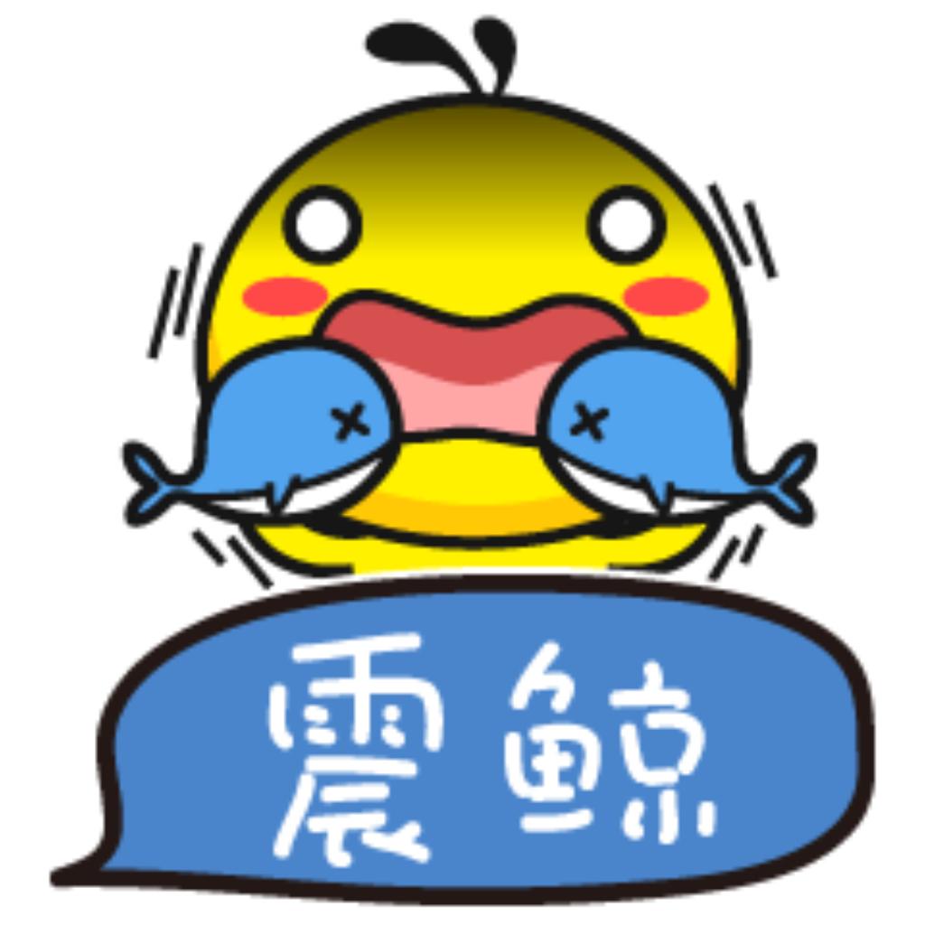 Yellow Little Chicken messages sticker-11