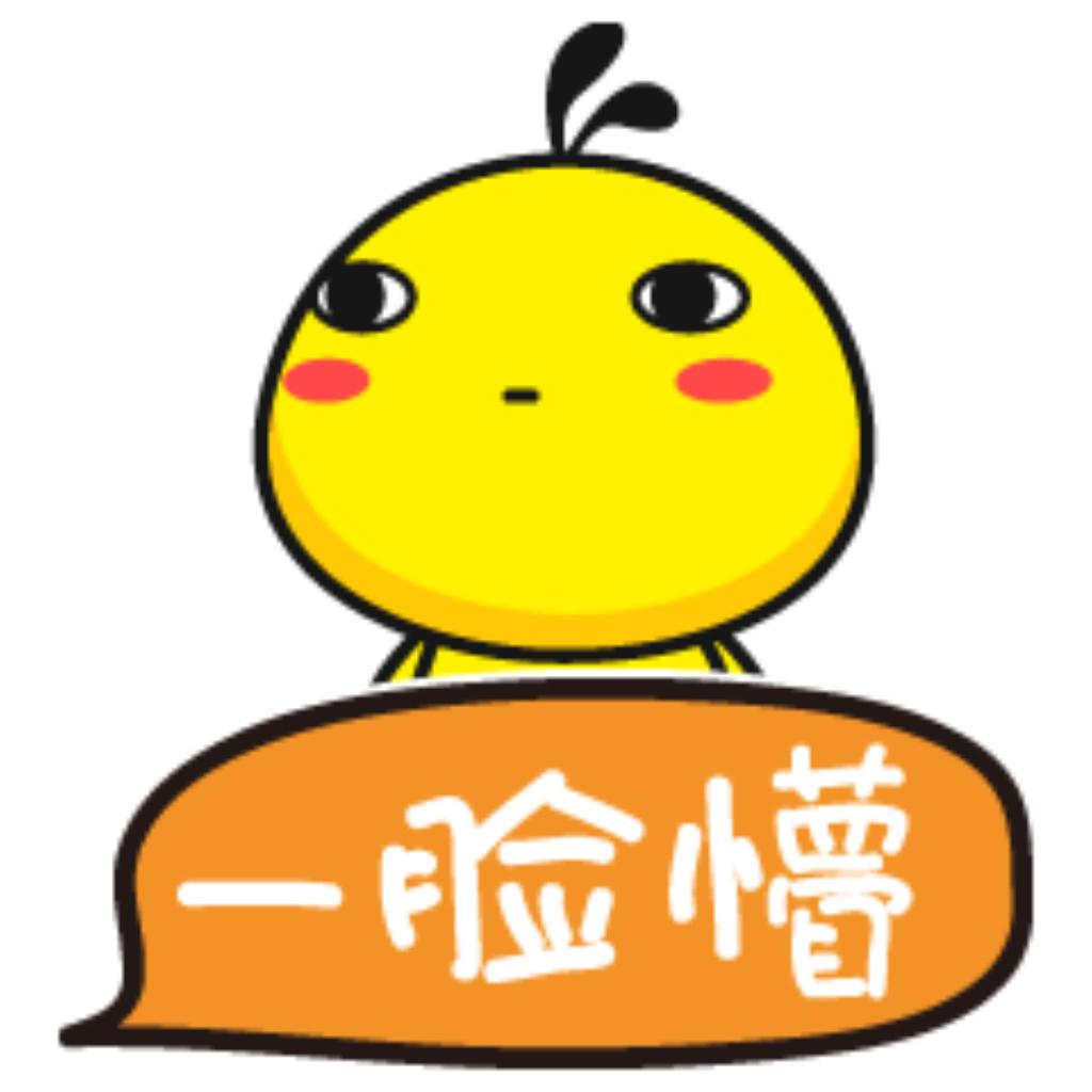 Yellow Little Chicken messages sticker-10